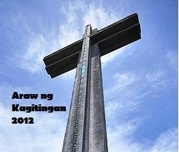 bataan_cross