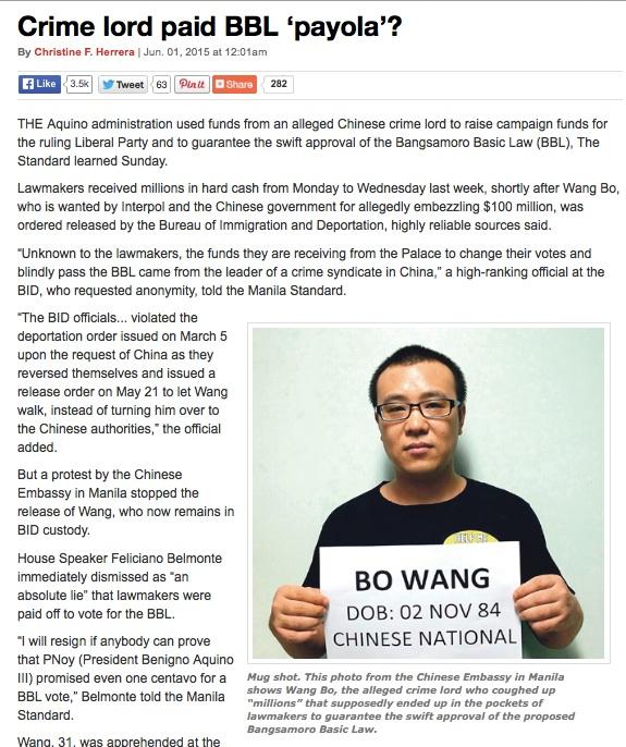 photo grab from Manila Standard website